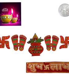 Buy Spiritual Wooden Decorative Kalash+Swastik+Wodden Steps With Subh And Labh diwali-decoration online