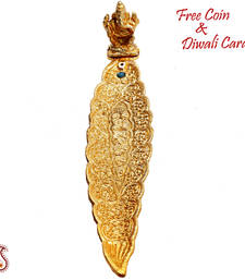 Buy Leaf Shape Metal Incense Holder with Golden Touch diwali-silver-gift online