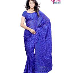 Buy Glorious Party/Office wear Designer Saree made from Brasso and Net (dual fabric used) by Diva Fashion, Surat brasso-saree online