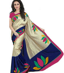 Buy Beige printed Art Silk saree with blouse printed-saree online