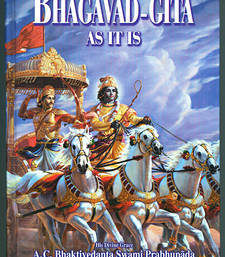Buy GITA- Bhagvad Gita - As it is, English gifts-for-mom online