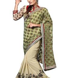 Buy Royal beige saree viscose-saree online