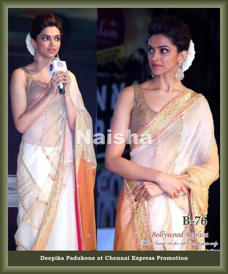 Buy Deepika Padukone Chennai Express Promotion Saree Online