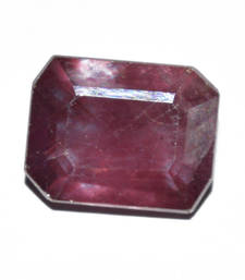 Buy 4.78 ct Ruby gifts-for-dad online