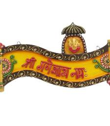 Buy eCraftIndia Papier-Mache Shree Ganeshay Namah Wall Hanging other-home-accessory online