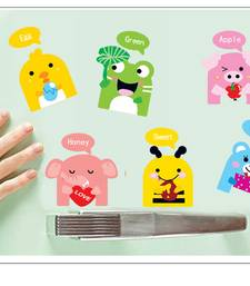Buy Kids - Animals Cartoons' Wall Sticker (30 cm X 60 cm) wall-decal online