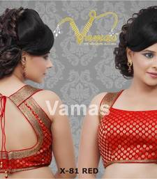 Buy 1 meter Fabric for blouse (not ready made blouse) in Brocade - Red x81. A Muhenera Collection blouse-fabric online