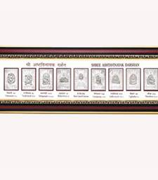 Buy Fashionic Pure Silver Astavinayak Darshan slm-24a g12slm24 ganesh-chaturthi-gift online