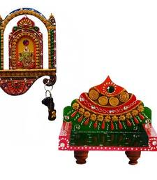 Buy Combo of Lord Ganesha Key Holder  and Royal Throne for Mandir(Temple) wall-art online