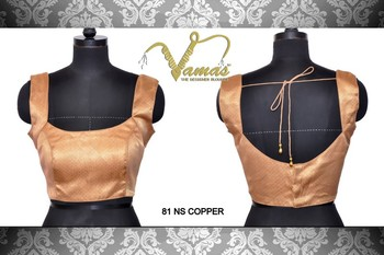Sleeveless Printed Blouse Copper. 81nsc. Muhenera presents vama collection