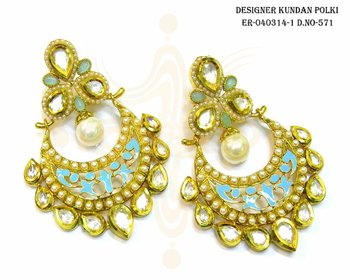 Design no. 1.1996....Rs. 1950