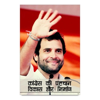 Rahul Gandhi And Congress Poster