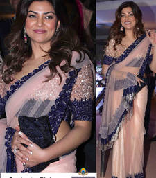 Buy multicolor embroidered net saree with blouse other-actress-saree online