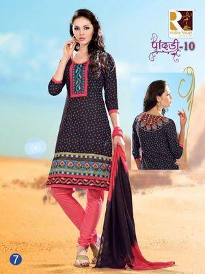 Brown Embroidery Cotton unstiched SalwarCotton salwar kameez