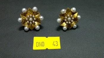 Design no. 1.2889....Rs. 475