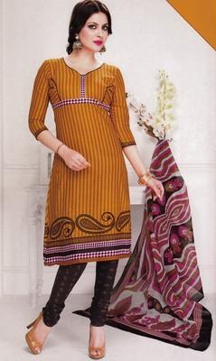 Beautiful Mustard Printed Cotton  Dress Material D.No LS4566