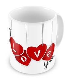 Buy Lovely I Love You Heart Print Adorable Coffee Mug gifts-for-husband online