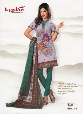 Dress Material Elegant Cotton Printed Unstitched Salwar Kameez Suit D.No 8310